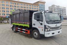 楚胜牌CSC5123ZYS6型压缩式垃圾车