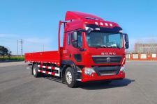豪沃单桥货车200马力10925吨(ZZ1187K501GF1B)