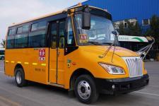5.8米|10-19座金旅小学生专用校车(XML6581J16XXC)