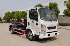 旺龙威牌WLW5043ZXXSH型车厢可卸式垃圾车