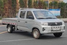 东风牌DXK1031NC3HL型载货汽车图片
