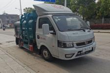 东风途逸蓝牌三方餐厨垃圾车