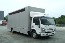 程力威牌CLW5070XXCQ6型宣传车