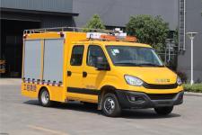 国六依维柯工程救险车/依维柯水电工程排水救援车
