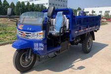 五征牌7YP-1450D12型自卸三轮汽车