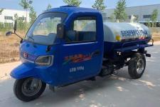 7YPJ-14100G4五征罐式三輪農用車(7YPJ-14100G4)