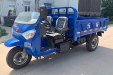 五征牌7YP-1750D18型自卸三轮汽车