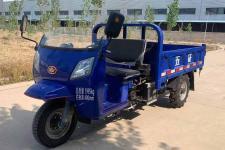 五征牌7Y-1175D2型自卸三轮汽车