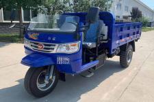 五征牌7YP-1750D11型自卸三轮汽车