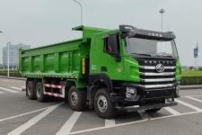 红岩牌CQ3317SV11366型自卸汽车图片