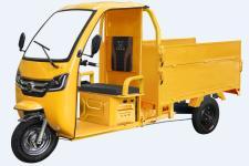 宗申牌ZS1500DZH-27型电动正三轮摩托车图片