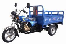 大运牌DY150ZH-21AF型正三轮摩托车