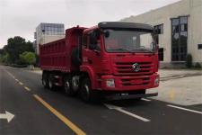 东风牌EQ3310GSZ6D3型自卸汽车