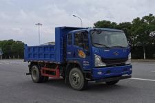 豪曼牌ZZ3128G17FB1型自卸汽车