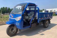 五征牌7YP-1450DJ18型自卸三轮汽车