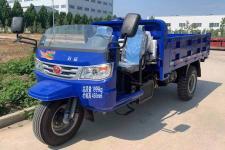 五征牌7YP-1450D11型自卸三轮汽车
