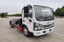 楚胜牌CSC5041ZXX6型车厢可卸式垃圾车