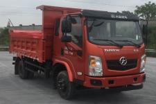 大运牌DYQ3098D6AB型自卸汽车