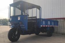 7YPZ-1750D大别山自卸三轮农用车(7YPZ-1750D)