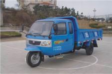 7YPJZ-14150PD1五征自卸三轮农用车