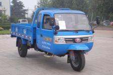 五征牌7YPJZ-14150P1型三轮汽车图片