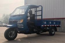 7YPZ-1150D大别山自卸三轮农用车