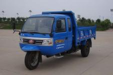 7YPJ-1450PDA9五征自卸三轮农用车