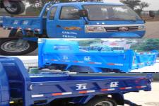 五征牌7YPJ-1450PDA9型自卸三轮汽车图片