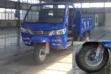 五征牌7YP-1750DJ1-1型自卸三轮汽车图片