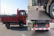 豪沃牌ZZ1047H3315F139型载货汽车图片