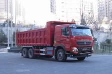 豪沃牌ZZ3257V464HF1型自卸汽车