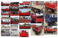 豪沃牌ZZ1047F3315F144型载货汽车图片