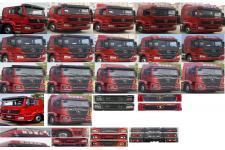 陕汽牌SX4189MB1Q1型牵引汽车图片
