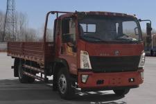 豪沃国六单桥货车160马力7995吨(ZZ1147H4515F1)