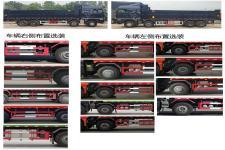 汕德卡牌ZZ3316N426HF1型自卸汽车图片