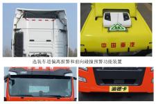 汕德卡牌ZZ4186V361MF1W型危险品牵引车图片