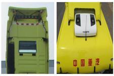 汕德卡牌ZZ4256V324MF1B型牵引汽车图片
