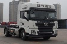陕汽单桥牵引车350马力(SX4189XD1TLQ1)