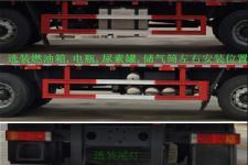 程力牌CL1310LDS6型载货汽车图片