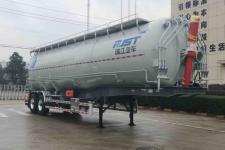 瑞江13.7米11.5吨2轴低密度粉粒物料运输半挂车(WL9190GFL)
