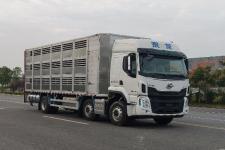 聚尘王牌HNY5250CCQL6型畜禽运输车