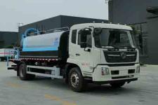 程力威牌CLW5183TDYD6型多功能抑尘车