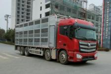 聚尘王牌HNY5311CCQB6型畜禽运输车