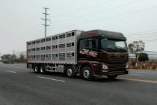 聚尘王牌HNY5310CCQC6型畜禽运输车