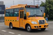 5.9米华新HM6596XFD6XZ中小学生专用校车