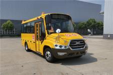 5.8米安凯HFF6581S6D6Y幼儿专用校车