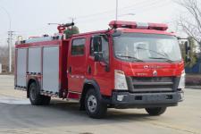 重汽豪沃4吨泡沫消防车_4吨泡沫消防车图片