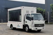 程力威牌CLW5041XXCK6型宣传车
