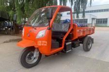 7YP-1450DJ19五征自卸三轮农用车(7YP-1450DJ19)