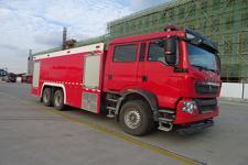 大型16吨泡沫消防车_重汽豪沃消防车图片_16吨消防车招标